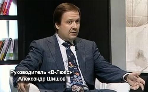 Развитие телекоммуникаций и применение данного опыта в России
