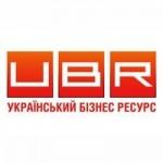 «УБР» («Украинский Бизнес Ресурс») – является одним из немногих производителей бизнес-контента в Украине