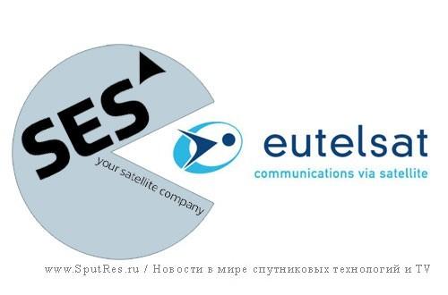 В скором времени место Eutelsat займет SES