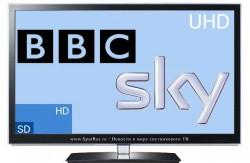 BBC и Sky будут руководить британским UHD-форумом