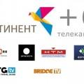 «Континент ТВ» представит шесть новых каналов