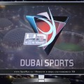 На спутнике Badr 4 снова появился спортивный телеканал Dubai Sports HD