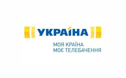 Новый логотип и слоган телеканала «Украина»