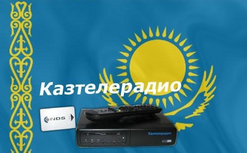 Внедрение цифрового телевидения в Казахстане немного затруднено