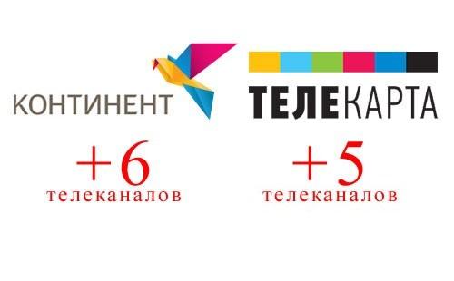 На ОРИОН-ЭКСПРЕСС регулярно появляются новые телеканалы