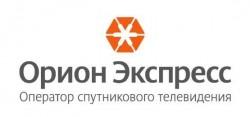 Оператор «Орион Экспресс»
