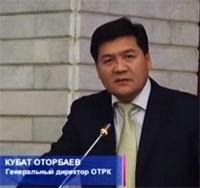 Кубат Оторбаев, занимающий пост главы общественной телевизионной корпорации