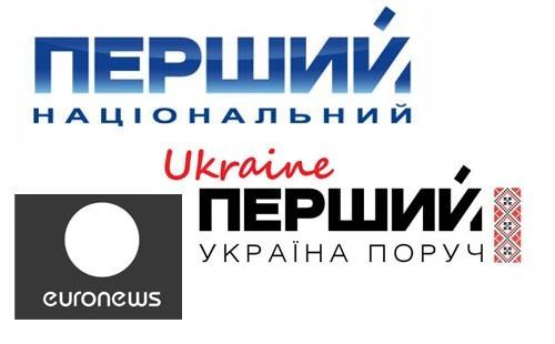Изменение параметров на спутнике «Первого национального» телеканала Украины