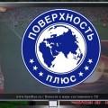 «Поверхность ТВ» договорилась о трансляции матчей чемпионата Португалии
