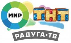 Изменения в пакетах спутникового оператора «Радуга ТВ»