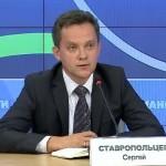 Сергей Ставропольцев, коммерческий директор «Орион-Экспресс»