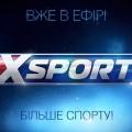 "Чемпионат Европы по баскетболу на телеканале ""Xsport"""