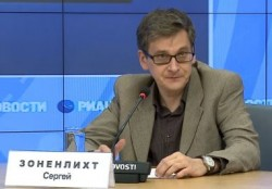 Сергей Зоненлихт, занимающий должность директора по развитию собственных телеканалов «Триколор ТВ»