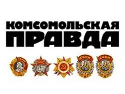 Комсомольская правда телеканал