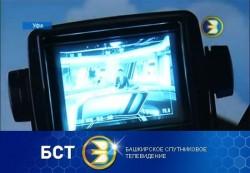 «Триколор» включит в свой состав БСТ