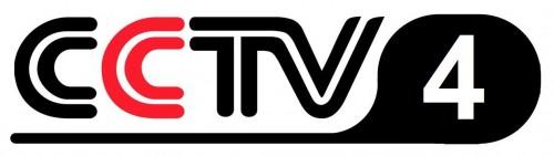 CCTV-4 - китайский телеканал, который осуществляет круглосуточное вещание