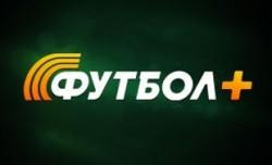 Телеканал «Футбол+»