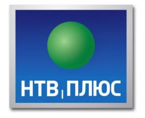 Новая акция НТВ-ПЛЮС для подписчиков пакета «Семейный»