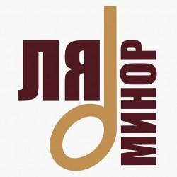 Ля-минор телеканал