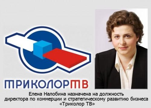 Налобина Елена Юрьевна