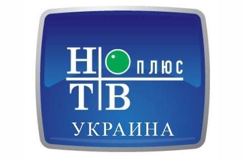«НТВ-Плюс Украина» установила новые цены на пакет телеканалов