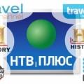 НТВ-ПЛЮС пополнится пятью каналами