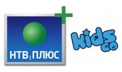 НТВ-ПЛЮС порадует маленьких телезрителей детским каналом под названием «KidsCo Television Channel»