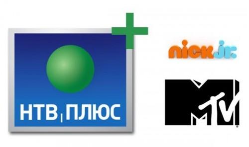 С 1 октября платформа НТВ-ПЛЮС пополнится еще двумя телеканалами – «Nick Jr.» и «MTV»