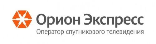 Старый логотип Орион Экспресс