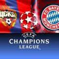 Прямая трансляция Лиги чемпионов по футболу. Матч «Бавария» - ЦСКА