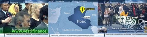 Изменение внешнего вида телеканала «Россия 24»