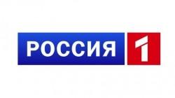 Телеканал «Россия-1»