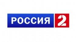 Телеканал Россия-2