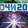 Кто покажет Олимпиаду в Сочи?