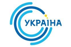 Телеканал «Украина»