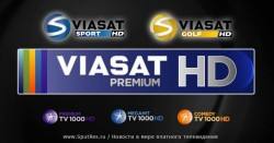 Viasat решила перевести спортивные передачи в HD