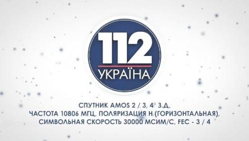 Владелец телеканала «112-Украина» приобрел 5 компаний, обладающих цифровыми лицензиями