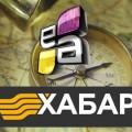 Телеканалы «Ел арна» и «Хабар» покажут телезрителям цикл передач о путешествиях
