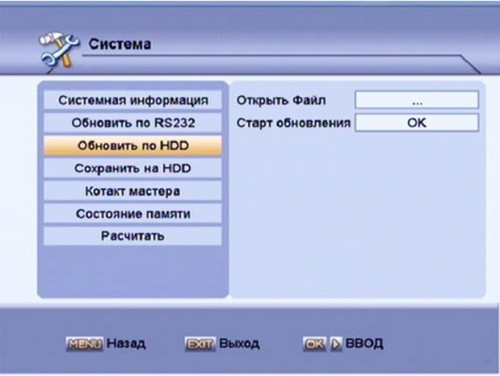Инструкция по прошивке через USB порт на ресивере Globo 9500 HD