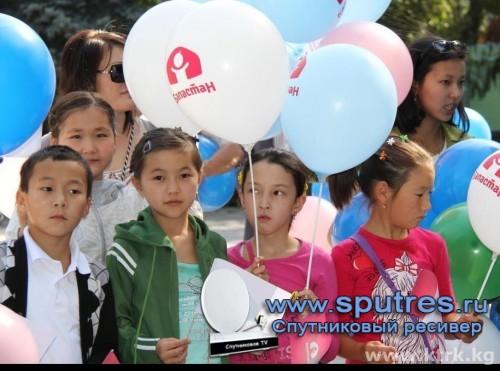 Детский телеканал «Баластан»