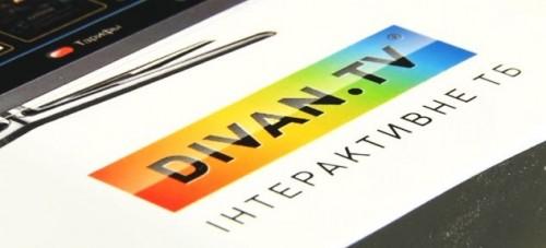 Divan.tv не будет осуществлять трансляцию телеканала «2+2»