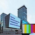 Первый этап внедрения «цифры» в Казахстане успешно завершен