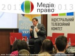Итоги конференции «Медиаправо»
