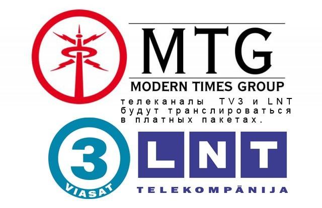 С Нового года за просмотр телеканалов TV3 и LNT придется заплатить