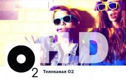 ТЕЛЕКАНАЛ О2 готов запустить свою HD-версию