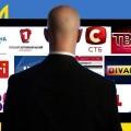 Крупнейшие украинские телеканалы войдут в состав платного пакета