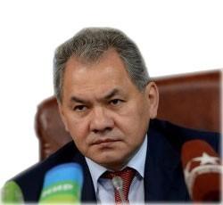 Сергей Шойгу, министр обороны Российской Федерации