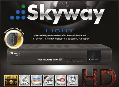 Спутниковый ресивер SKYWAY LIGHT
