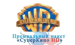 «Триколор ТВ» и Warner Bros. International Television Distribution подписали соглашение