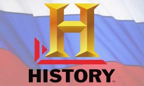 Телеканал History в России
